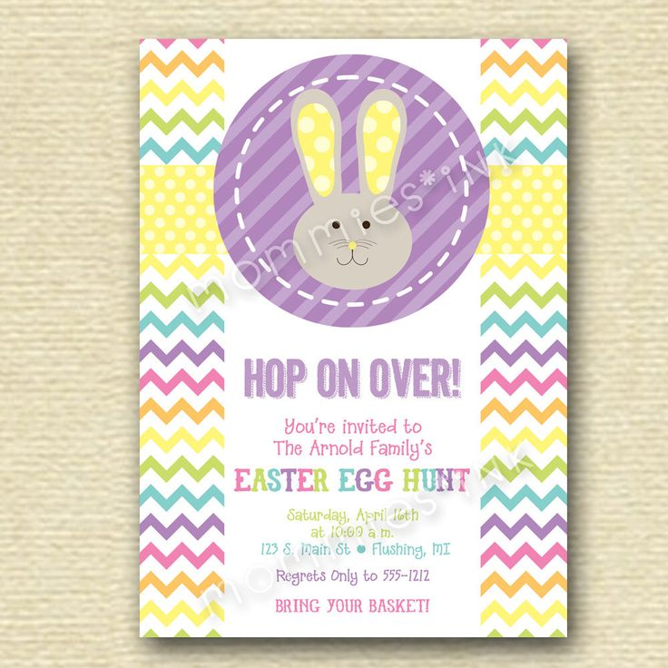 Easter Invitations Template Easter Egg Card Template Easter Egg