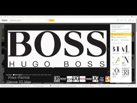 Объёмный текст и логотип из фото в 3D Max - YouTube