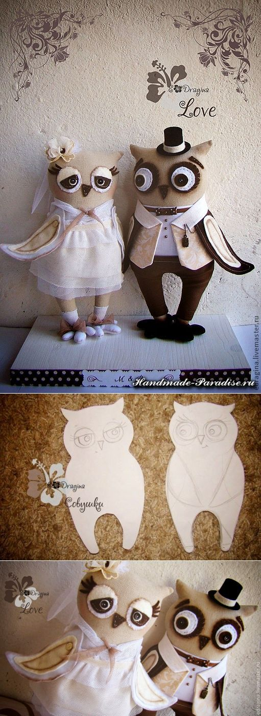 Owlsight wedding.  Pattern sovushek - Handmade-Paradise