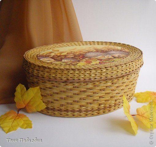 Плетение простое-ситцевое в две трубочки перед двумя за один стоячок.