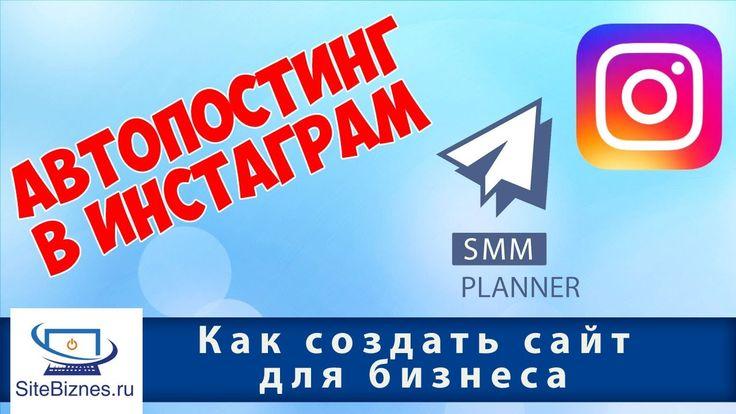 магазин в вконтакте или инстаграм