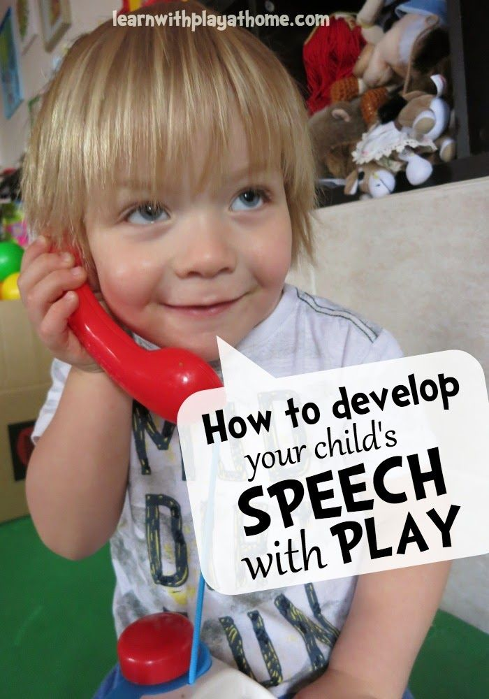 How to develop your child's speech with play.