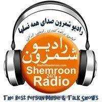پاپیون برنامه شماره ۳۴ـ۳۵ پنجشنبه ۲۶ اردیبهشت ماه ۱۳۹۳ by Shemroon24/7Radio on SoundCloud