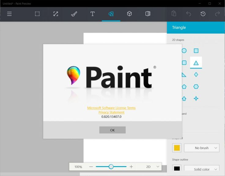 Best 25 microsoft paint ideas on pinterest for Microsoft paint download