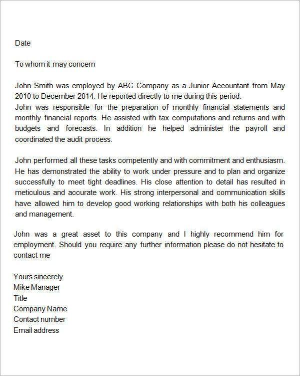 audit recommendation letter