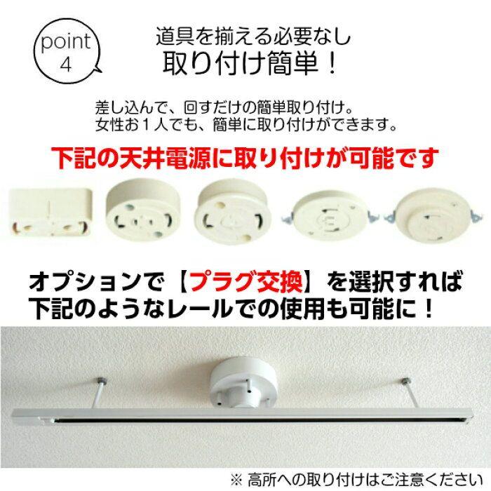 楽天市場 ペンダントライト 天井照明 真鍮 コード3色 延長 短縮 1灯