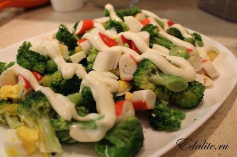 Салат из брокколи с крабовыми палочками