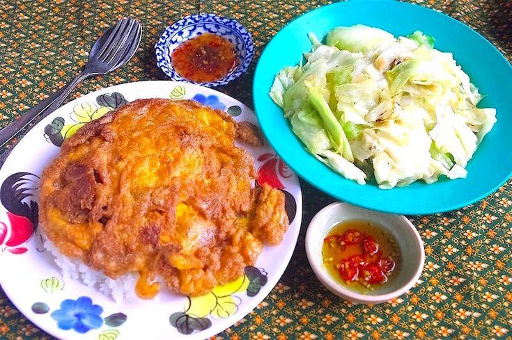 プロ料理家がこっそり教える、カンタン過ぎてレシピ本に載らなかった究極の節約タイ料理 - メシ通