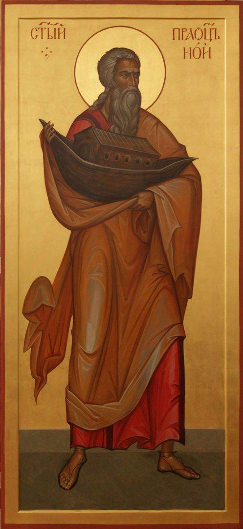 St Noah the Righteous / ИКОНОПИСНЫЙ ПОДЛИННИК's photos – 8,757 photos | VK