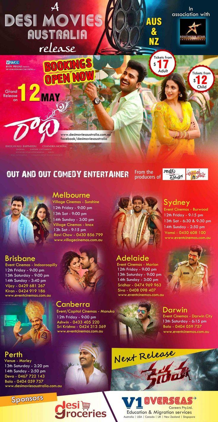 Radha - Telugu movie screening in Australia (Sydney, Melbourne, Adelaide, Perth, Brisbane, Canberra) - Session Times
