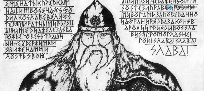 Historia Polski przed rokiem 966, fałszowanie historii w podręcznikach.