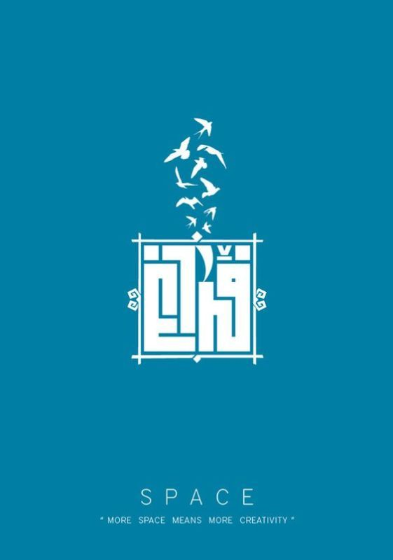 Kufic Arabic Calligraphy style is a very famous type of Islamic calligraphy and commonly used in Kufic Arabic Calligraphy Logo designs.