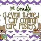 This is a set of 1st grade Language Arts  Math  Common Core posters. These posters all have an adorable chevron print background. The first 8 ...