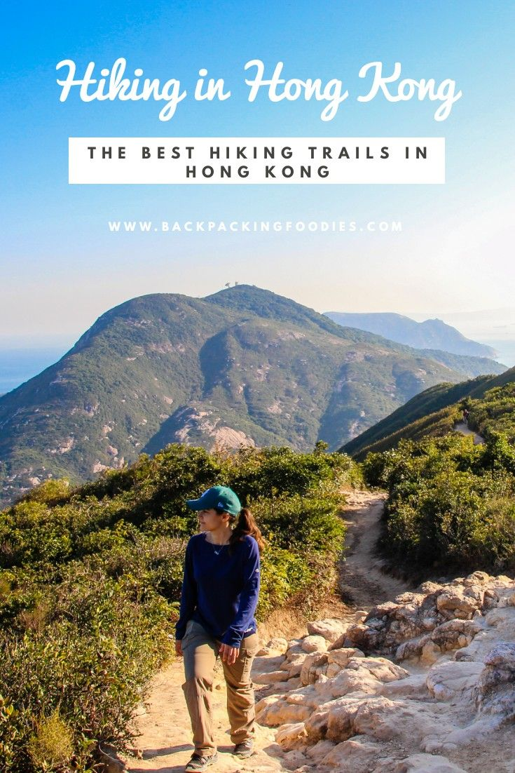 Hong Kong is not all about shopping and concrete buildings. There's lots of gorgeous nature to explore, not far from the city center. Here we've put together a guide to the best hiking trails we explored during our time in Hong Kong.