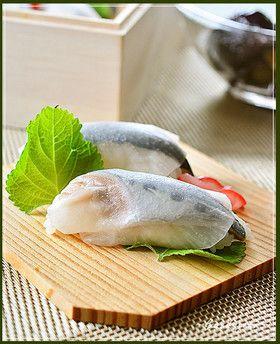 いわしのほっかぶり寿司 by はるさんの台所 [クックパッド] 簡単おいしいみんなのレシピが263万品