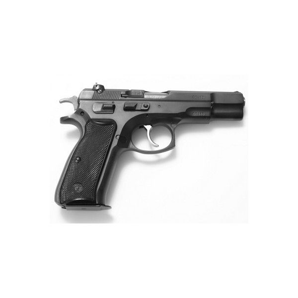 Gun Bill Would Make Future Federal Gun Laws Illegal in Mo. ❤ liked on Polyvore featuring gun, weapons, accessories, armas and backgrounds