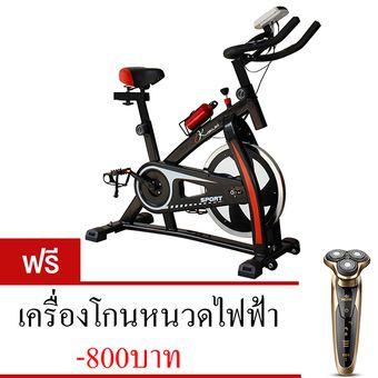 แนะนำสินค้า KAKUKI Spin Bike จักรยานออกกำลังกาย จักรยานบริหาร รุ่น QMK-1028 (สีดำ) ฟรี เครื่องโกนหนวดไฟฟ้า ☞ ส่งทั่วไทย KAKUKI Spin Bike จักรยานออกกำลังกาย จักรยานบริหาร รุ่น QMK-1028 (สีดำ) ฟรี เครื่องโกนหนวดไฟฟ้า ส่วนลด | trackingKAKUKI Spin Bike จักรยานออกกำลังกาย จักรยานบริหาร รุ่น QMK-1028 (สีดำ) ฟรี เครื่องโกนหนวดไฟฟ้า  แหล่งแนะนำ : http://buy.do0.us/byqn41    คุณกำลังต้องการ KAKUKI Spin Bike จักรยานออกกำลังกาย จักรยานบริหาร รุ่น QMK-1028 (สีดำ) ฟรี เครื่องโกนหนวดไฟฟ้า…