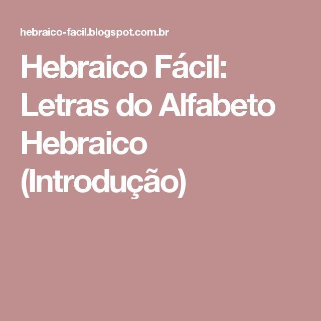 Hebraico Fácil: Letras do Alfabeto Hebraico (Introdução)