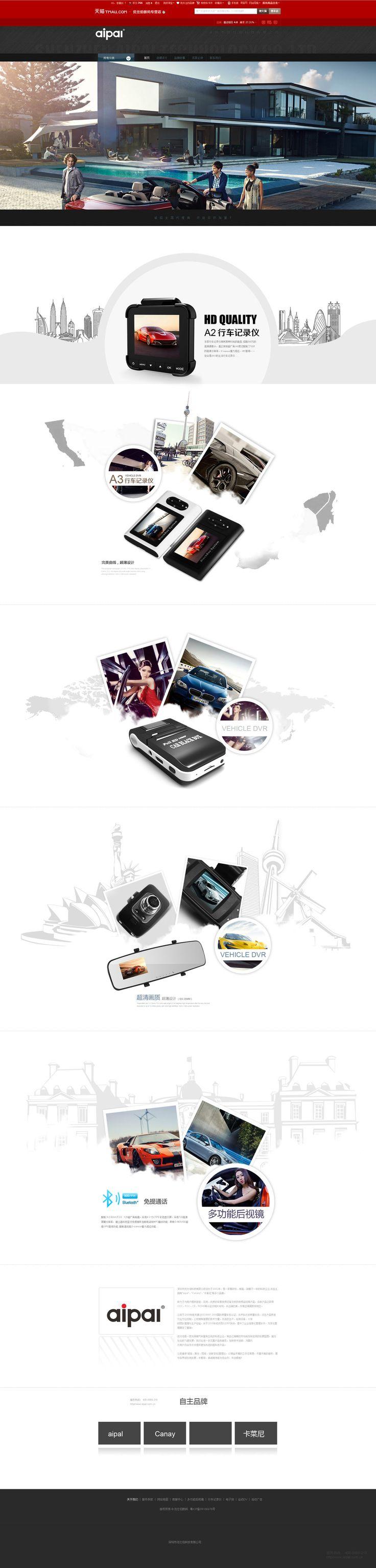 Station Auto Website Automotive website Taobao by lidingling.deviantart.com on @deviantART