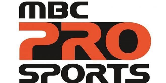 تردد ام بي سي برو سبورت Mbc Pro Sports الناقلة لمباراة النصر والأهلي اليوم Pro Sports Sports Channel Sports