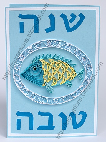 Rosh Hashanah cards: quilled fish, bee, apple, and pomegranate at Inna's Creations Crafts, Kids, Quilling