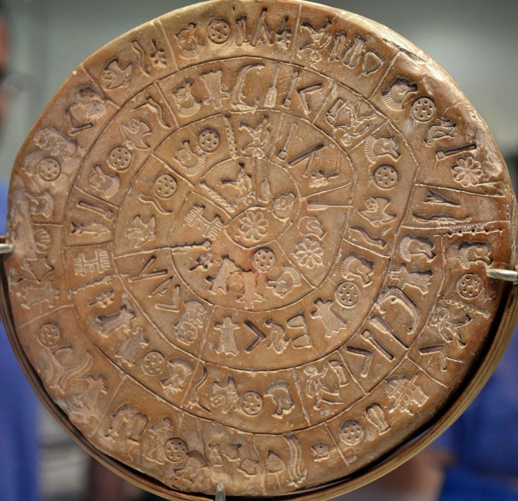 Archaeological Museum of Heraklion: The enigmatic inscribed clay Phaistos Disc takes pride of place in the history of Cretan scripts....
