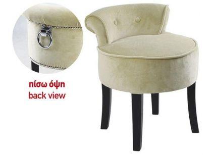 Καρέκλα πολυθρόνα σε πράσινο βελούδινο ύφασμα   puzzlehome