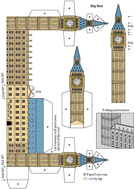 BIG BEN - St. Stephen's Tower - FREE paper model - PaperToys.com: Use with My Father's World Exploring Countries and Cultures
