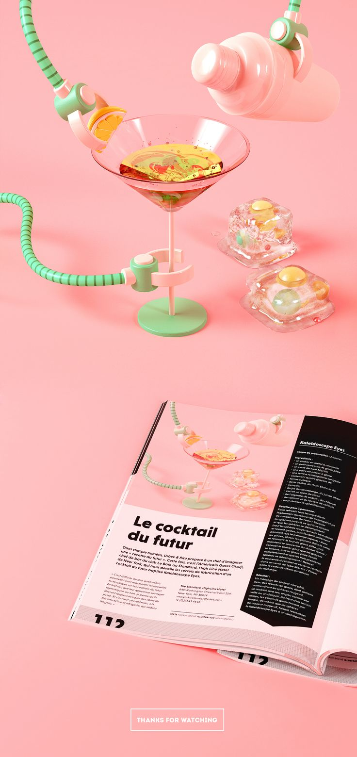 Cover and interior illustration for the french magazine Usbek & Rica (nº13). Layout and art direction by Almasty.