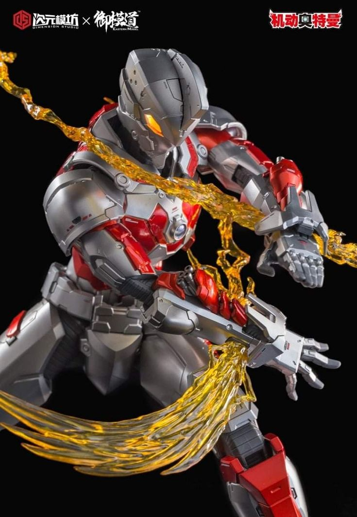 Pin by Muhammadaimanlieow on Ultraman Manga Character