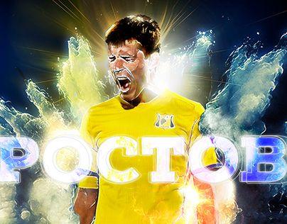 "Check out new work on my @Behance portfolio: ""FC Rostov Digital Art #2"" http://be.net/gallery/45625209/FC-Rostov-Digital-Art-2"