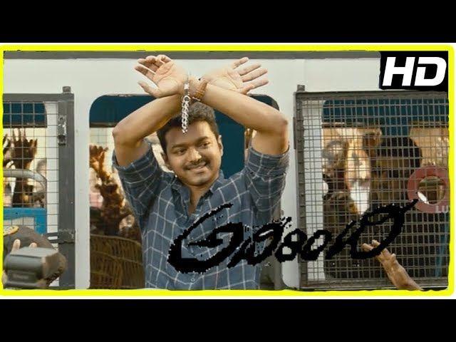 Adhirindhi - Mass Vijay Intro Scene HD | Vijay Samantha Kajal Agarwal | lodynt.com |لودي نت فيديو شير