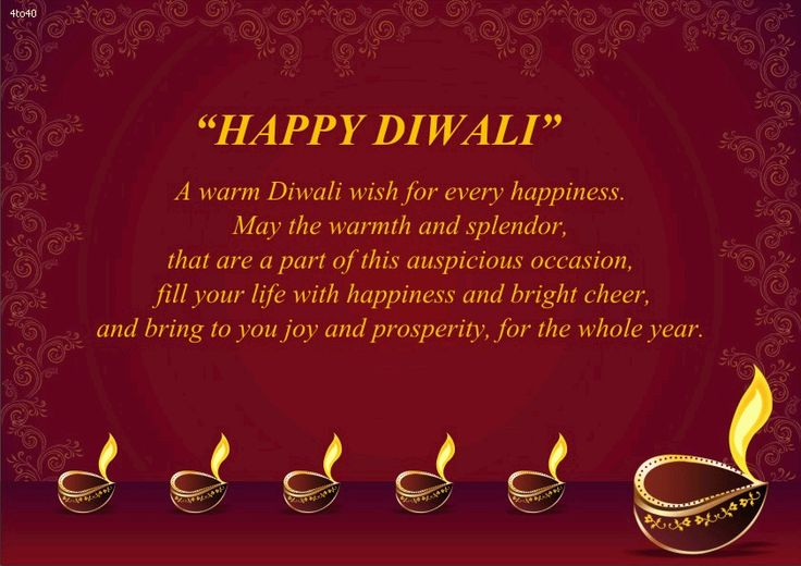 Diwali Image Wishes – Happy Diwali Pictures Wishes 2014