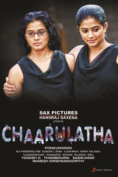 Thuppaki 2012 telugu full movie