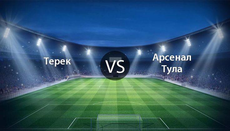 Терек - Арсенал Тула