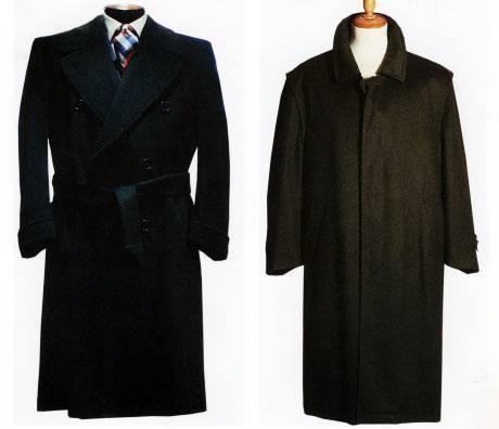 Магазины классическое удлиненное пальто мужское в москве