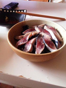 しめ鯖丼 by pigkenzo [クックパッド] 簡単おいしいみんなのレシピが ...