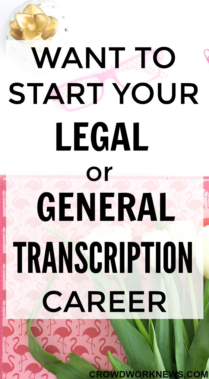 Do you want to start your Work at Home transcription career but don't know where to start. Click through to get started today. #aff