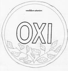 sxolikes...ataxies: ΚΑΤΑΣΚΕΥΗ - ΤΟ ΟΧΙ ΤΗΣ 28ης ΟΚΤΩΒΡΙΟΥ