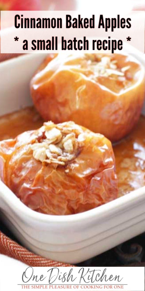 This is the easiest baked apples recipe! Two apple…