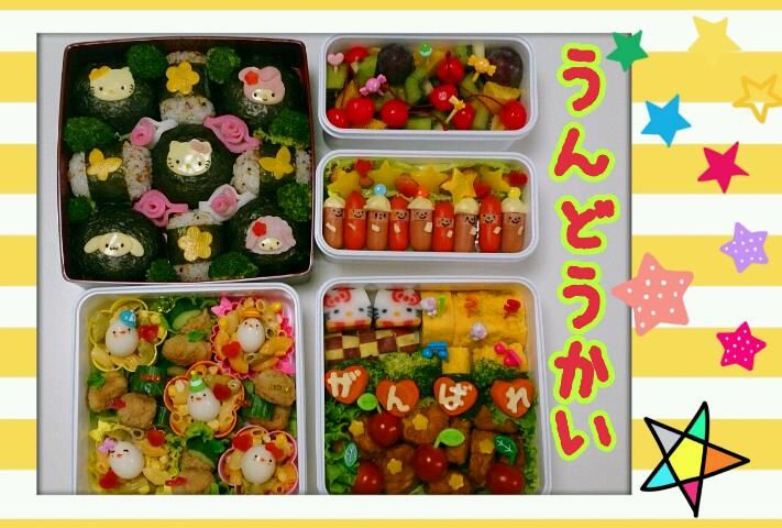 's dish photo 運動会のお弁当 ー2013ー | http://snapdish.co #SnapDish #レシピ