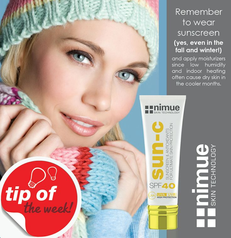 Beauty and Skincare Products  www.nimueskin.com  www.facebook.com/NimueSkin