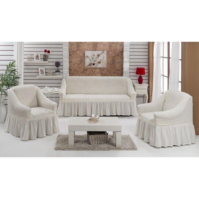 """Набор чехлов на диван и кресла """"Bulsan"""" Кремовый"""
