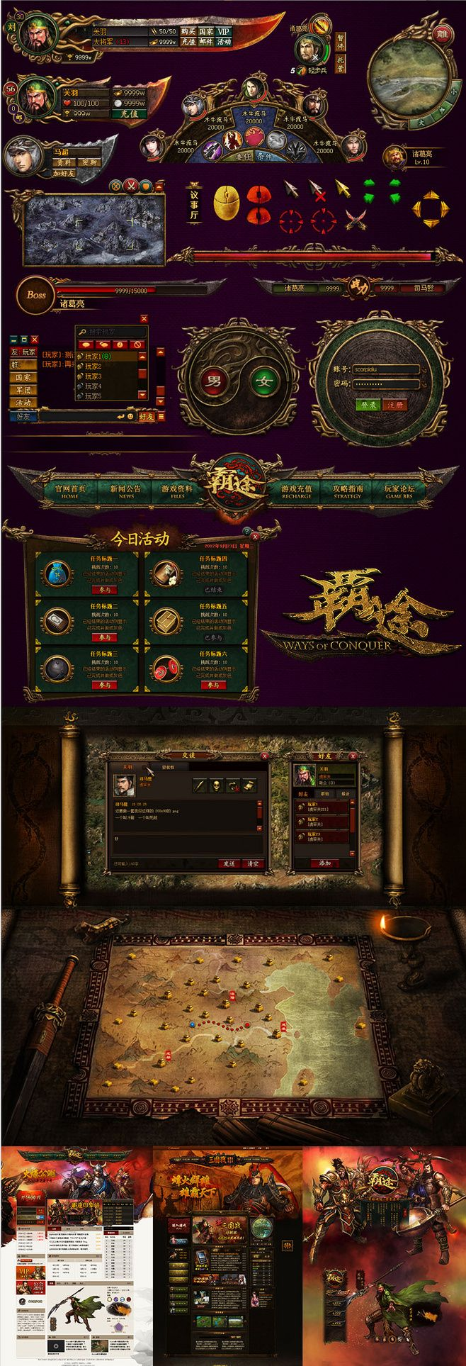 Game user interface gui ui | NOT OUR ART - Please click artwork for source | WRITING INSPIRATION for Dungeons and Dragons DND Pathfinder PFRPG Warhammer 40k Star Wars Shadowrun Call of Cthulhu and other d20 roleplaying fantasy science fiction scifi horror location equipment monster character game design | Create your own RPG Books w/ www.rpgbard.com