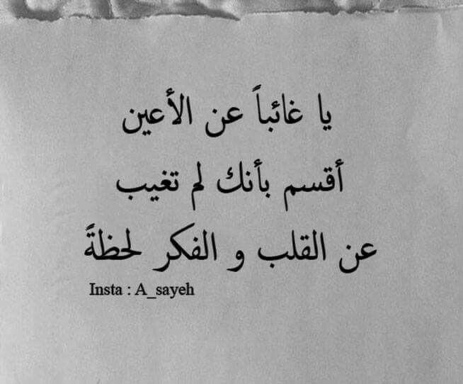 هيما أحلي عمر Love Quotes For Her Quotations Love Words