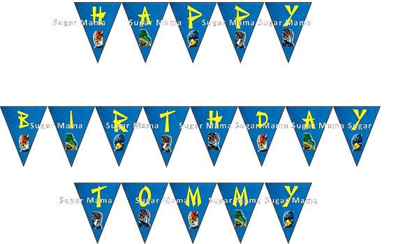Legends of chima birthday banner personalized 2 00