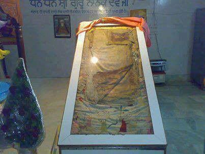 Chola sahab of shri guru nanak dev ji #GuruNanakDevJi #Sikhism #Sikh