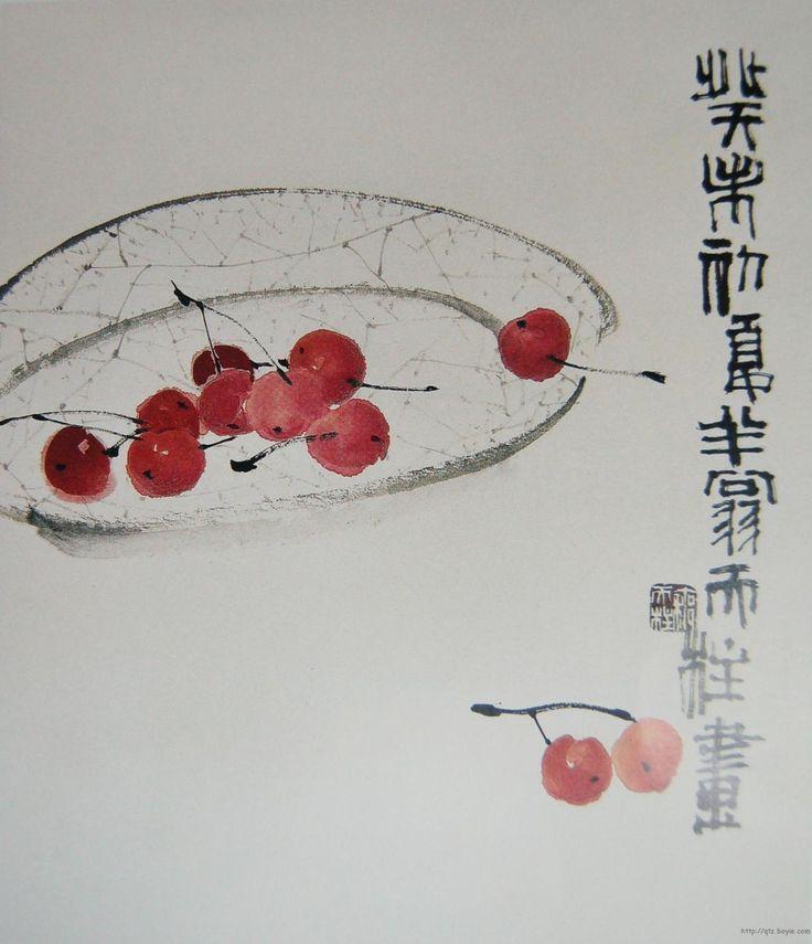 Qin Tianzhu Cherry Qin Tianzhu was born in Chengdu City, Sichuan Province in 1952