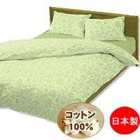 ハミングバード 掛け布団カバー シングルサイズ 150x210cm 日本製※ご覧頂いておりますPCの環境によって色等が実際の商品と若干異なる場合がございます。  ※カバーはセット販売ではありません。  ※お布団・枕は販売商品に含まれておりません。