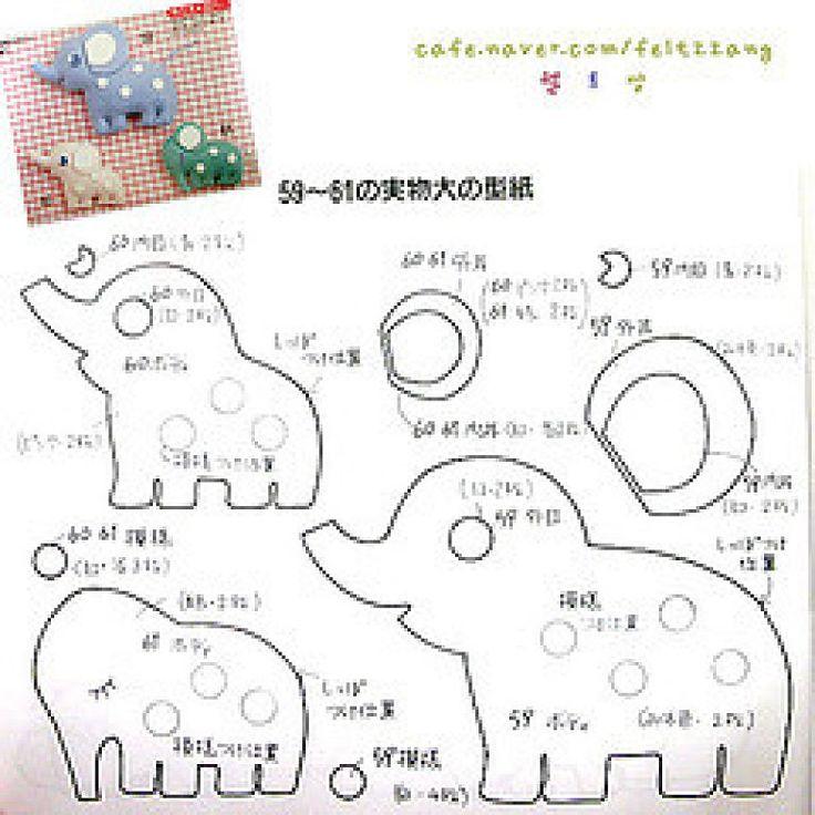 DIY Felt Elephant - FREE Pattern / Template
